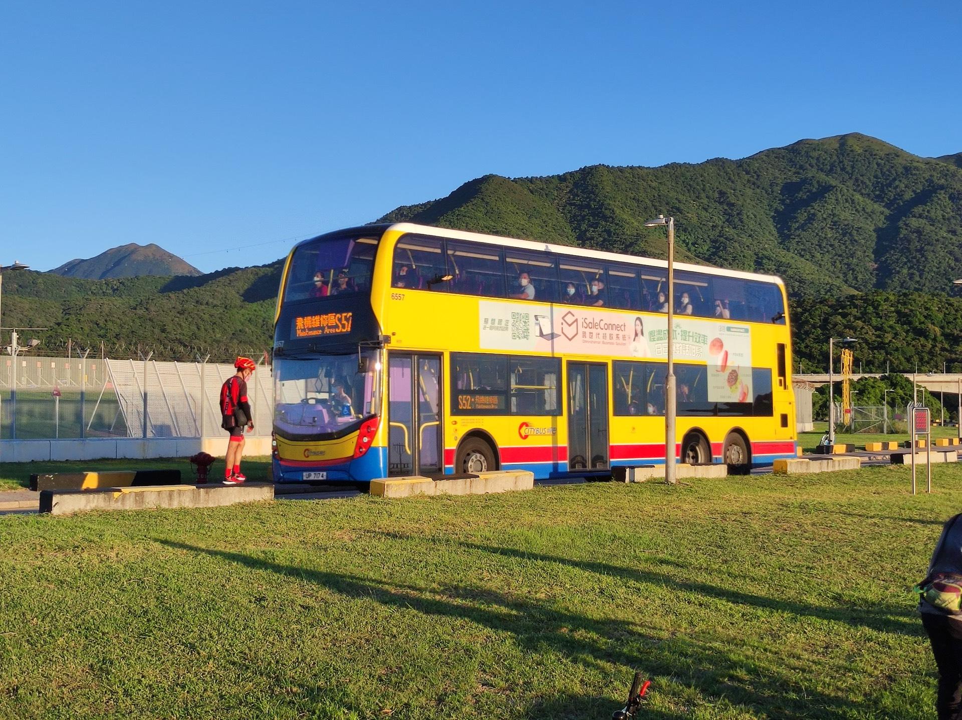 S52巴士